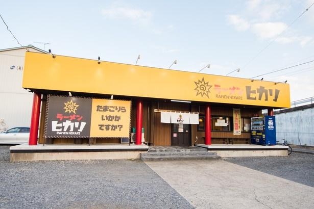 鮮やかな黄色い屋根看板で、遠くからでもG系の店であることがわかる