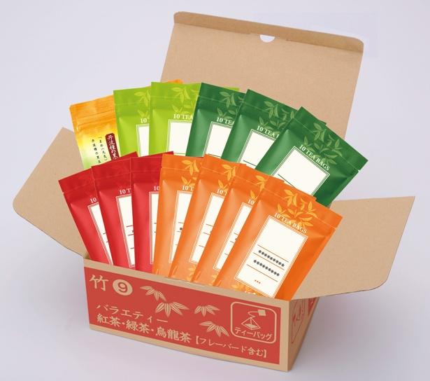 1万800円相当のお茶が入った「竹」(5400円)。写真は紅茶、緑茶、烏龍茶のティーバッグが入った「竹9」のイメージ