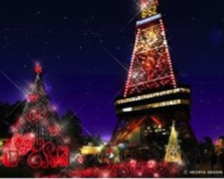 平成最後のクリスマス!今行くべき日本三大イルミネーション