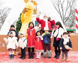 アジアで唯一!公認サンタが子供達にプレゼントを配るため北海道を出発