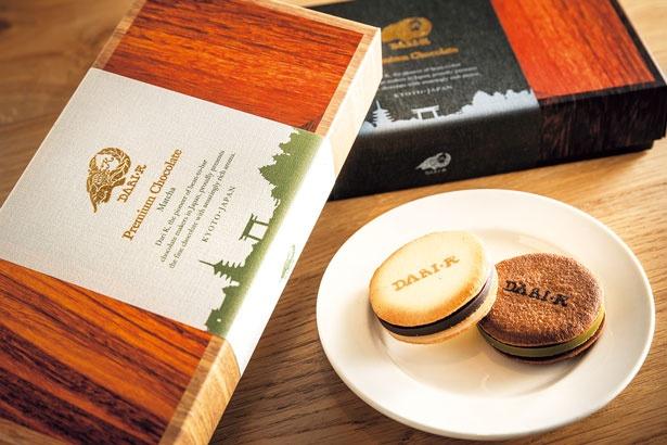 「Dari K」のプレミアム・チョコレート(5枚入り、1080円)はダークチョコと抹茶の2種がある/The Obroma 990 by Dari K