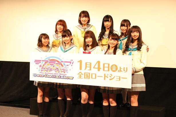 劇場版公開前のイベントにAqoursの9人が登場!