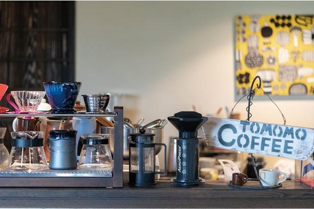 Tomomo Coffee / さまざまな抽出器具を試したがKONOのドリップ名人に落ち着いた