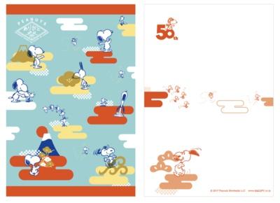 【写真を見る】日本上陸50周年限定「ありがと祭 ピクチャーカード」(162円)