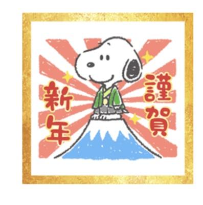 【写真を見る】「スヌーピーおみくじ年賀スタンプ」(120円)。販売期間は2019年1月9日(水)まで※おみくじがつくのは2019年1月3日(木)まで