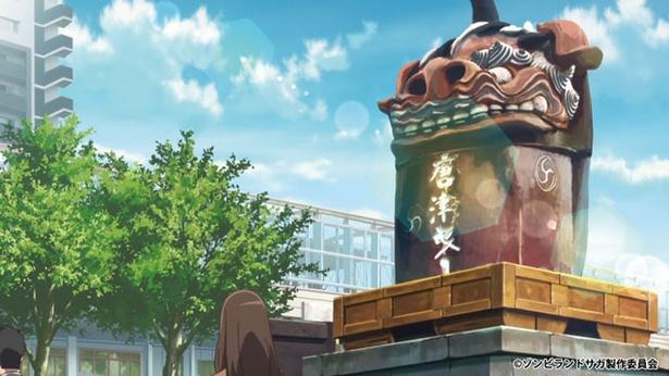 第3話より「赤獅子」の像は職人が1年を費やして制作