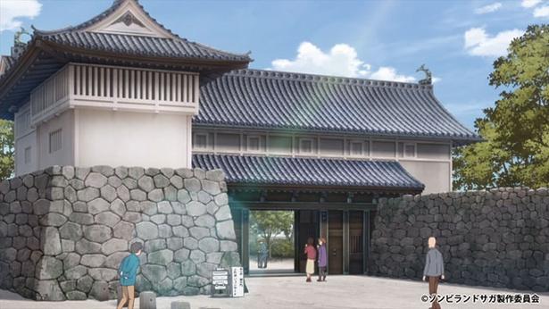 第2話より。国の重要文化財「佐賀城鯱の門及び続櫓」