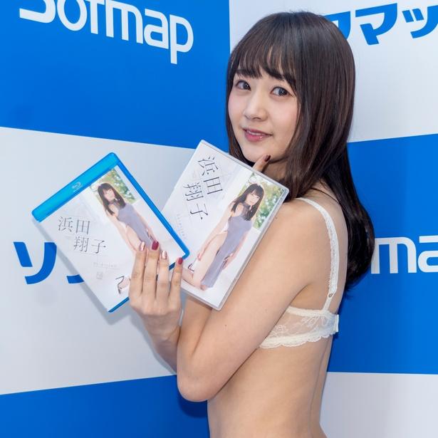 浜田翔子DVD&Blu-ray「Surprise!!」発売イベントより