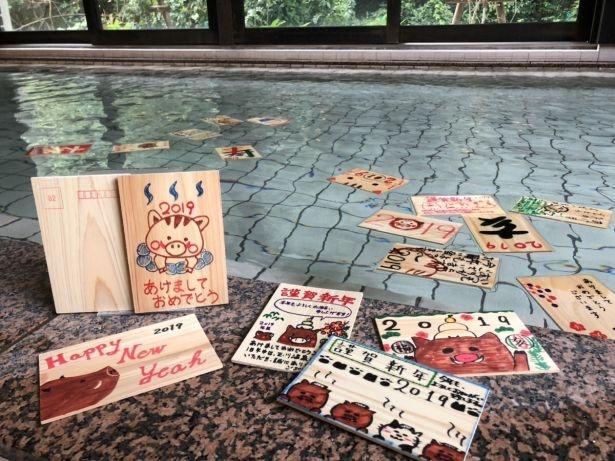 """【写真を見る】新年ならではの""""ほっこり""""するイベント「100の年賀状風呂」も実施!"""
