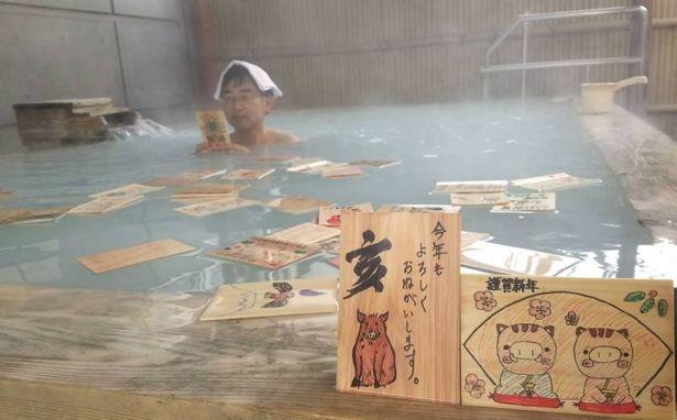 年始のイベント「100の年賀状風呂」では、スタッフからのあたたかいメッセージとヒノキの香りを楽しめる