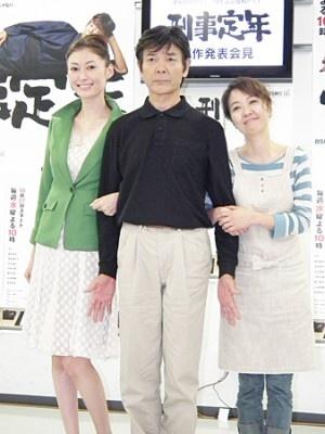 本当の家族のような猪瀬家のメンバーの田丸麻紀、柴... 柴田恭兵が巡り合った最高の役は元刑事役!