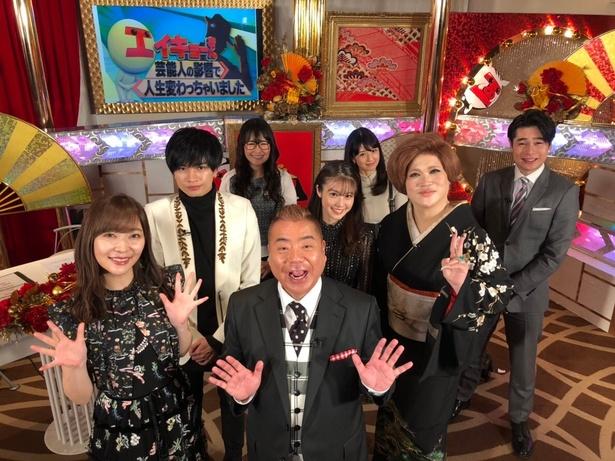 1月1日(火)夜放送の「エイキョーさん―」に出演する指原莉乃、出川哲朗、中島健人、今田美桜ら