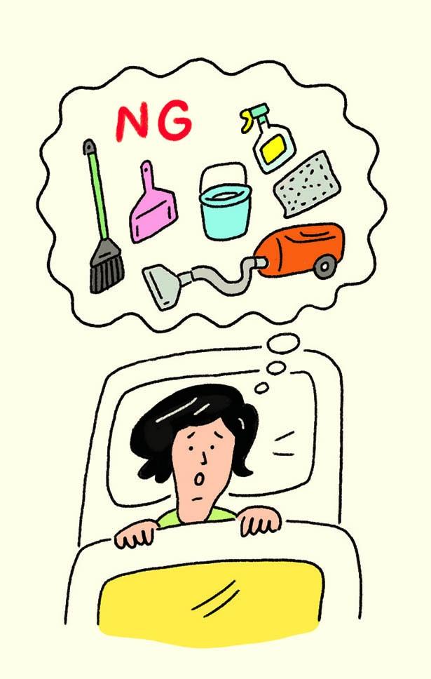 無理はしないで、しっかり睡眠をとるべし!