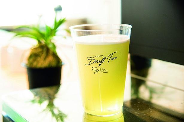 ビールサーバーで日本茶をいれるドラフトティー あさつゆ(756円)