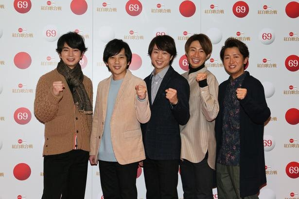 「第69回NHK紅白歌合戦」のリハーサルに嵐が登場!