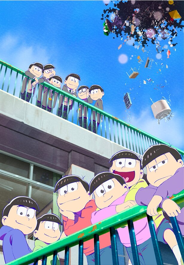 6つ子を見下ろす6つ子の姿が!