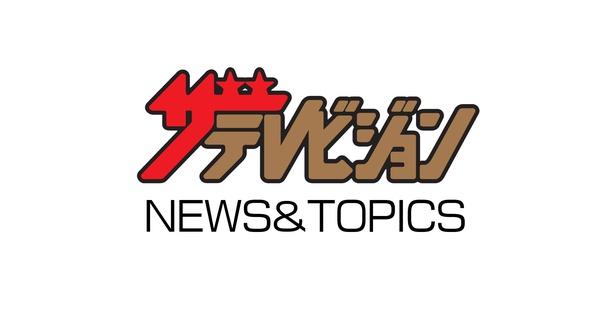 テレビ朝日の2018年10月クールでは、5年半ぶりに平均視聴率が全局1位に