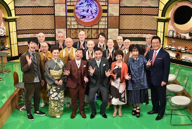 「ぶっちゃけ寺」SPは、1月7日(月)の夜8時30分から放送される