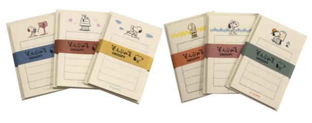 「そえぶみ箋」(各税込518円※便箋30枚、封筒3枚入り)
