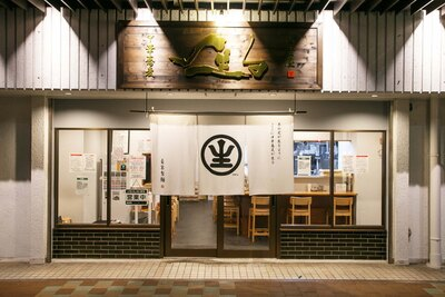 「中華蕎麦 生る」の店内は、オープンキッチンで明るくカフェのよう。