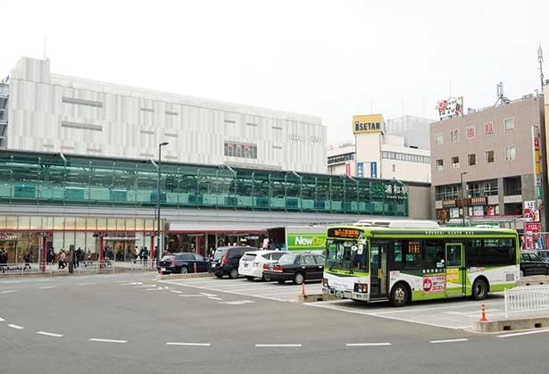 新築購入を考えている 「多子世帯」なら浦和地区がおすすめ