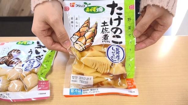 フジッコ おかず畑 たけのこ土佐煮(税抜229円)