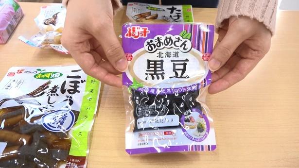 ふじっ子 おまめさん北海道黒豆(税抜169円)