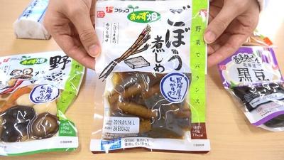 フジッコ おかず畑 ごぼう煮しめ(税抜229円)