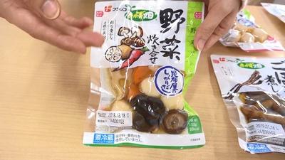 フジッコ おかず畑 野菜炊き合せ(税抜229円)