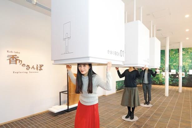 香りで満たされた箱が3つ、天井からつり下げられているかおりBOX/松榮堂 薫習館