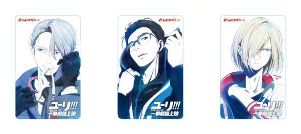 【写真を見る】発売中のムビチケは、キャラクターデザインの平松禎史による描き下ろしイラスト仕様になっている