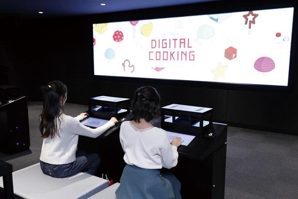デジタル空間で、お菓子作りに挑戦するデジタルクッキング/グリコピア神戸