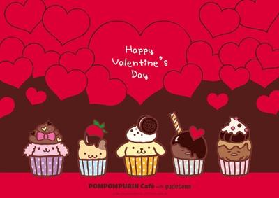 バレンタイン仕様の「ランチョンマット」は必ずゲットしたい!