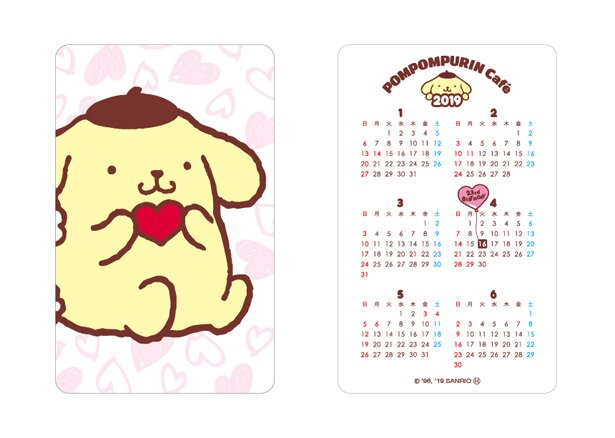 「カードカレンダー」は期間によってデザインが変わるので、どちらもチェックしよう!