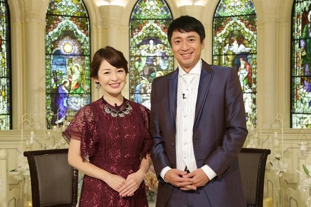 MCの松丸友紀アナウンサー、徳井義実(写真左から)