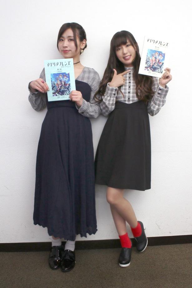アンを演じる日笠陽子さん(右)と、グレアを演じる福原綾香さん