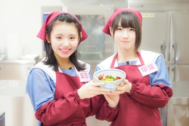 峯吉愛梨沙と甲斐心愛が作った料理の出来栄えは!?