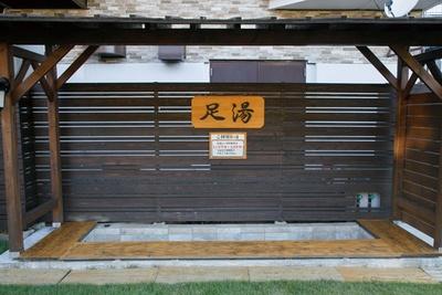 敷地内にある足湯。4月中旬まで利用でき、適切な温度が疲れを癒してくれる