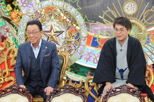 「俳句の才能査定―」で昇格試験に挑む梅沢富美男(左)と立川志らく(右)