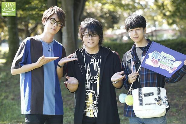 ゲストに森川智之を迎えて、栃木で癒し旅!