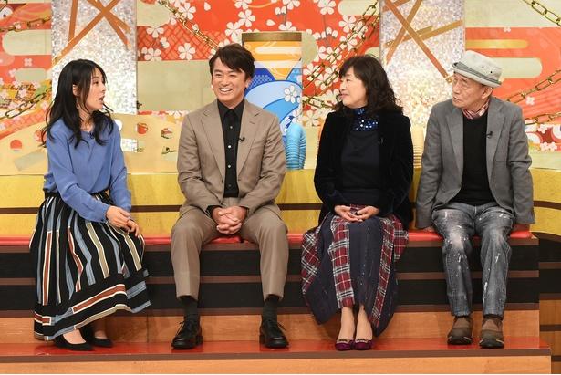 アダルトチームの井森美幸、石黒賢、かたせ梨乃、笹野高史(写真左から)
