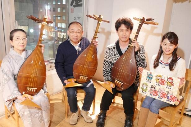 大泉洋らが琵琶の演奏に挑戦