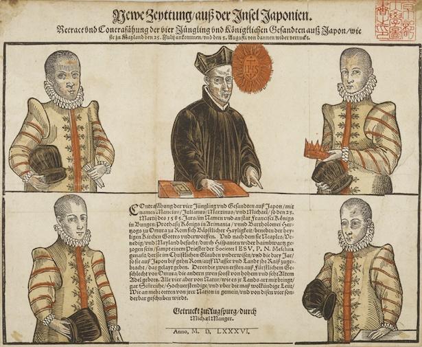 【写真を見る】「天正遣欧少年使節肖像画」(1586年)