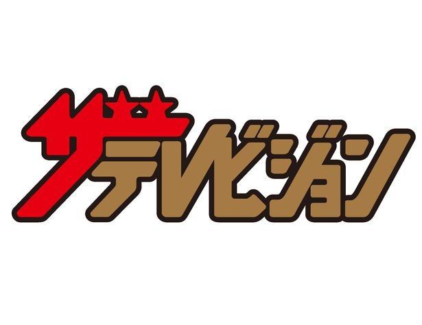 尾田栄一郎が「ONE PIECE」結末に言及