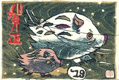 「木版凸凹摺り」という独自技法で、独創的な版画世界を確立した河内成幸(日本版画協会会員、東京都在住)の作品