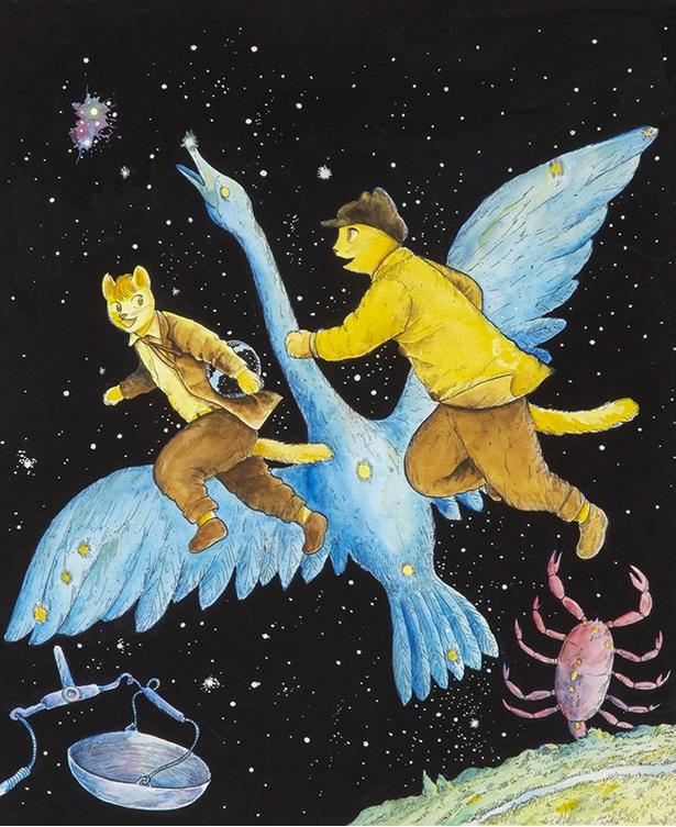 ますむらひろし「銀河鉄道の夜」1983年発表