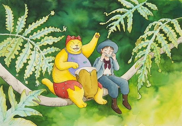 ますむらひろし「森に聴かせてる」1993年発表