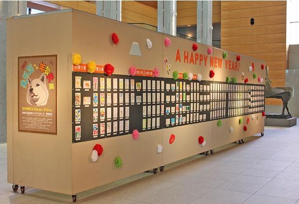 【写真を見る】会場にはたくさんの年賀状が展示される(写真は昨年の様子)