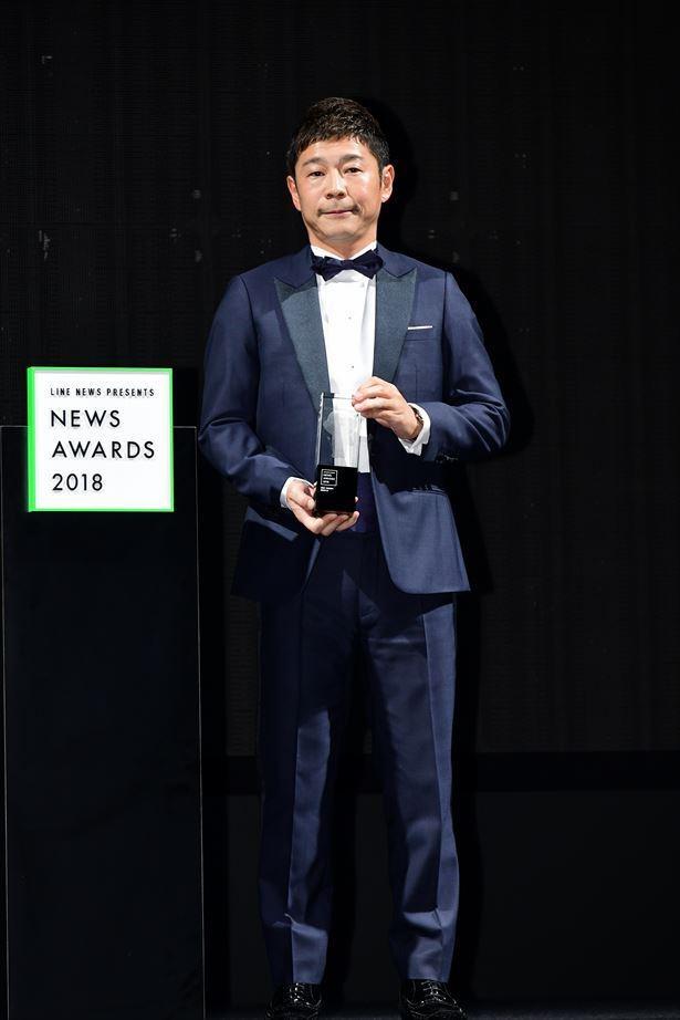 【写真を見る】SNSで話題沸騰の前澤友作社長