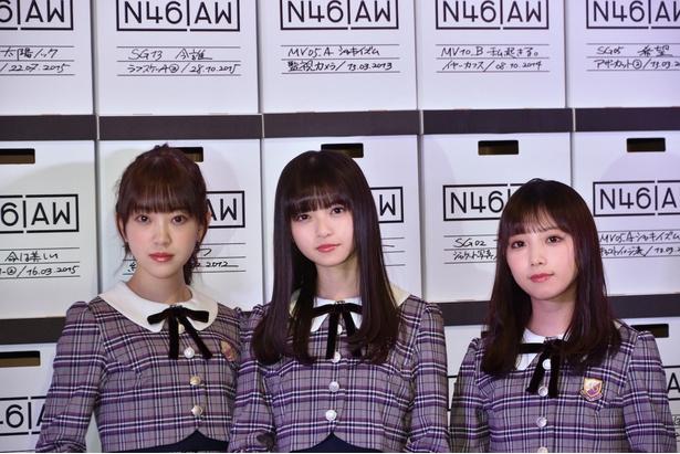 (写真左から)乃木坂46の堀未央奈さん、齋藤飛鳥さん、与田祐希さん
